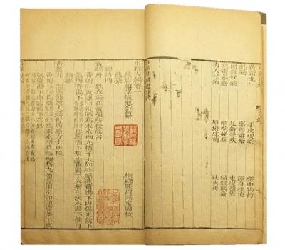 6-11-1_串雅内编四卷
