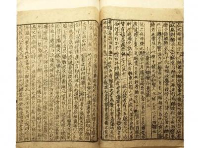5-3-2_太医张子和先生儒门事亲三卷直言治病百法二卷十形三疗三卷